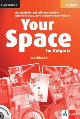 Your Space for Bulgaria Workbook 5th grade Cambridge Klett