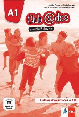 Учебна тетрадка по френски език Club @Dos A1 Клет