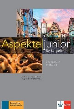 Тетрадка по немски език Aspekte Junior B1 Band 2 Клет