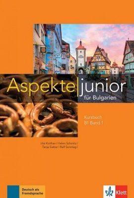 Учебник по немски език Aspekte junior B1 band1 Клет