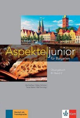 Учебна тетрадка по немски език Aspekte junior B1 band1 Клет
