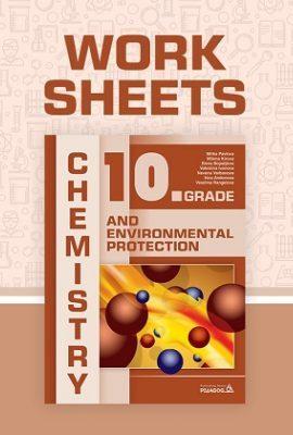 Work Sheets Chemistry 10 grade Pedagog