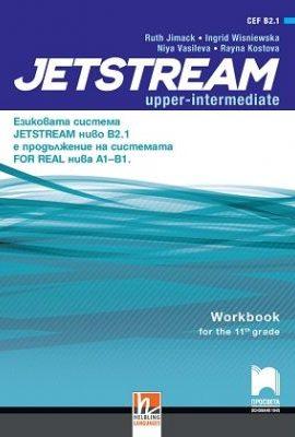 Workbook 11 grade Jetstream Upper-intermediate B2.1 Prosveta