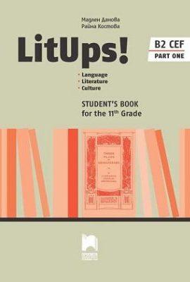 Srudent`s book 11 grade LitUps! B2 part 1 Prosveta